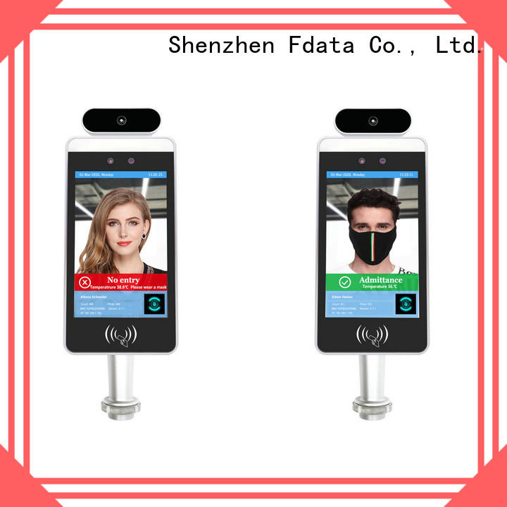 Fdata facial identification terminal inquire now used in logistic