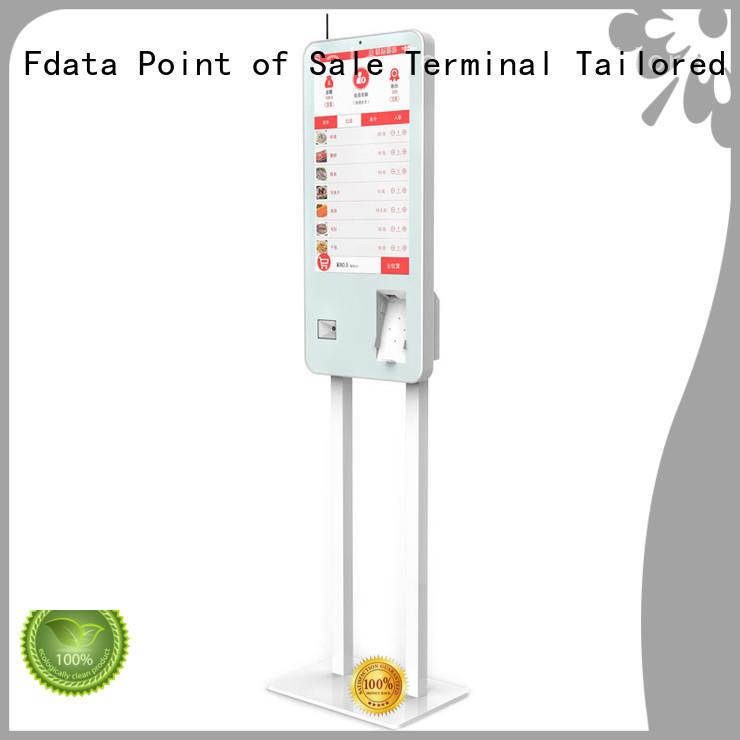 Fdata outdoor kiosk easy-installation for restaurant