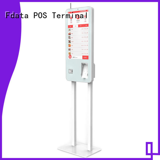 Fdata touch screen kiosk series for supermarket