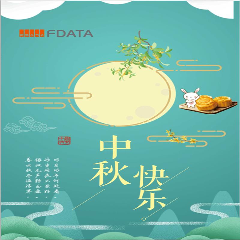 Fdata Array image30