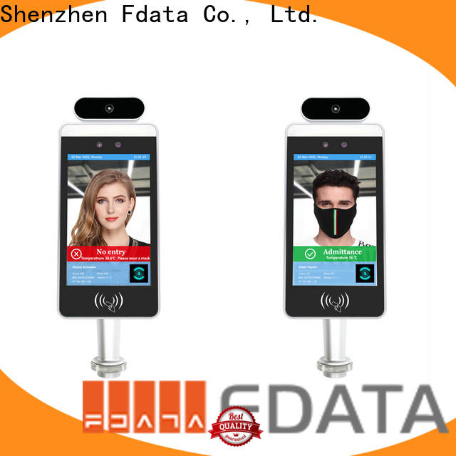 reliable biometric face recognition device series