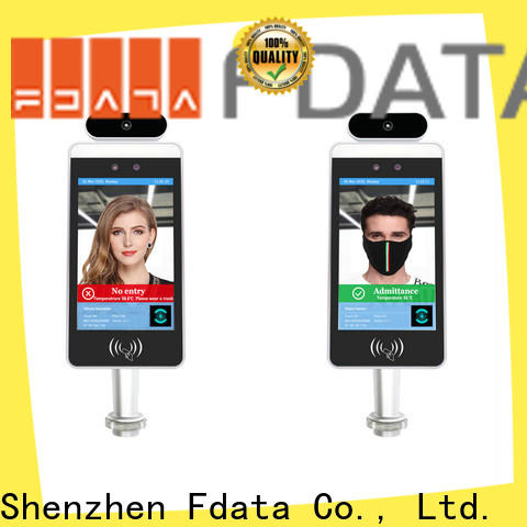 Fdata biometric face recognition system series