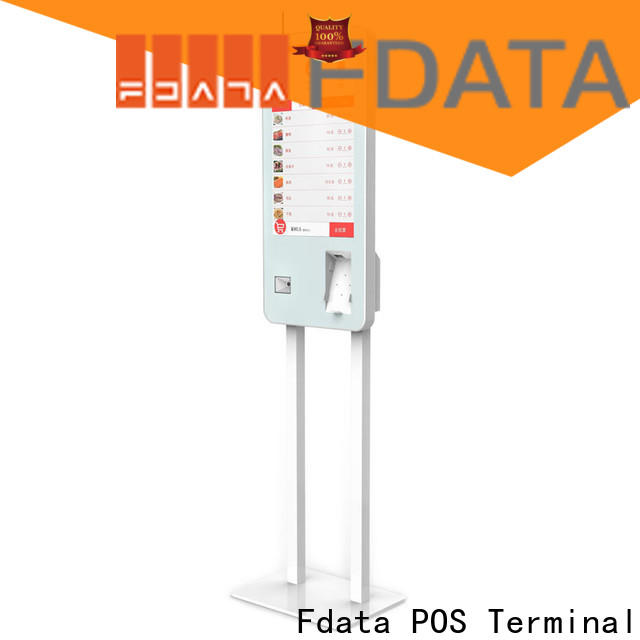 multi-functional kiosk equipment from China for supermarket