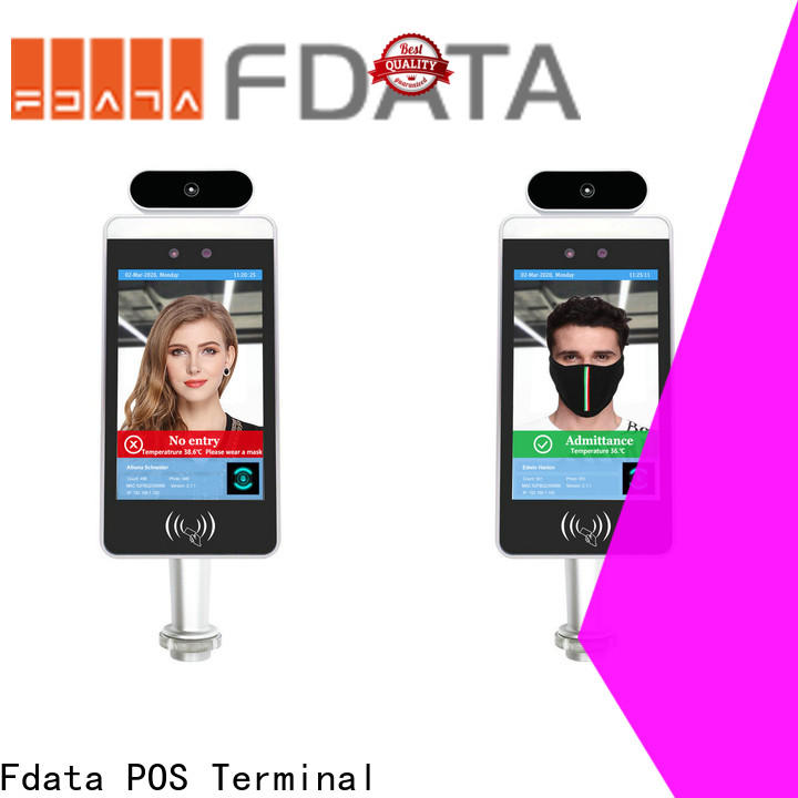 Fdata entrance guard system series used in logistic